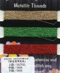 [4888] Kreinik Metallic Threads クレイニク・メタリック3色セット クリスマスB