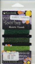 [6305] Kreinik Metallic Threads クレイニク・メタリック3色セット グリーン