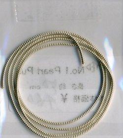 画像1: [6408] No.1 Pearl Purl シルバー 約50cm