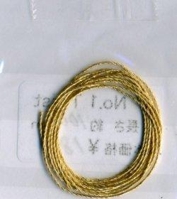 画像1: [6422] No.1 Twist ゴールド 約100cm