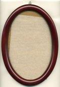 [1079] 楕円額 中 21.5cm×14.5cm 濃茶