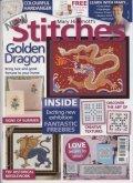 [7539] NEW Stitches No.255