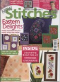 [7540] NEW Stitches No.256
