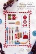 [6732] 暮らしを彩る刺しゅうのひととき アンカー ポストカードシリーズ 『クチュリエールのお道具箱』