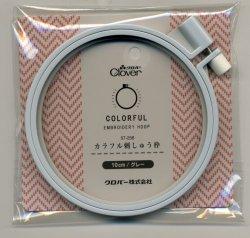 画像1: [6879] クロバー カラフル刺しゅう枠10cm グレー