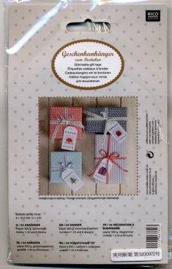 画像1: [7134] RICO Stitchable gift tags 08792.78.82 オフ白