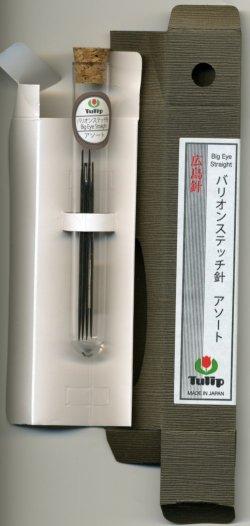 画像1: [7188] チューリップ 針ものがたり 広島針 THN-100 バリオンステッチ針 Big Eye Straight アソート