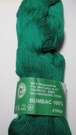 画像3: [6814] イーラーショシュ用刺しゅう糸 各色