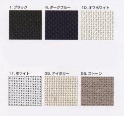 画像1: [6332] コスモ コングレス70 No.9100 70目/10cm 有効巾:約108cm 各種