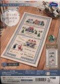 [7763] オリムパス オノエ・メグミ 刺しゅうキットシリーズ タウン&カントリーの素敵な風景 No.1198:テーブルセンター「街の風景」(フレーム別売り)
