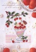 [7834] 暮らしを彩る刺しゅうのひととき アンカー ポストカードシリーズ 6『さくらんぼのパルフェ』