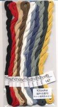 [7876] fru zippe flora cotton 10色セット【Kitooka C3 端午の節句チャート使用色】※糸のみ(図案・生地・道具は含まれません)