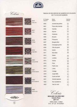 画像3: [6867] DMC Coloris/コロリ 517 25番刺繍糸