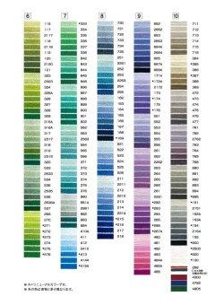 画像3: [0077] ルシアン コスモ刺しゅう糸25番糸 色番号100番台