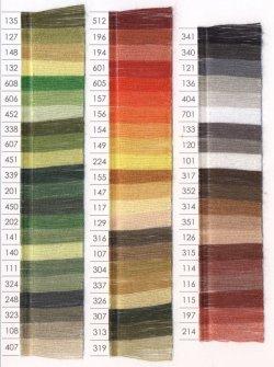 画像3: [7926] fru zippe flora cotton ※特別価格 10束以上で1束187円(税込)