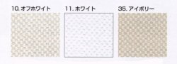 画像1: [5994] コスモ 綿オックスフォード No.8000 92目/10cm 有効巾:約89cm 各種