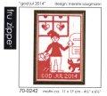"[7963] fru zippe クリスマスキット ""god jul 2014"" 品番:70-0242"