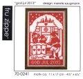 "[7962] fru zippe クリスマスキット ""god jul 2013"" 品番:70-0241"