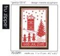"[7964] fru zippe クリスマスキット ""god jul 2015"" 品番:70-0291"