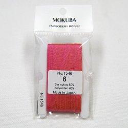画像1: [0336] 木馬リボン MOKUBAエンブロイダリーリボン 1546