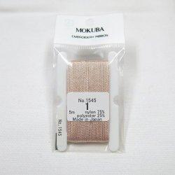 画像1: [0338] 木馬リボン MOKUBAエンブロイダリーリボン 1545