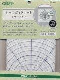 [7994] クロバー レースガイドシート(サークル)57-810