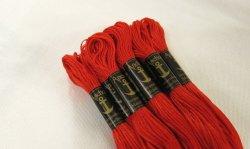 画像1: [0038] アンカー刺しゅう糸25番糸 1-134番