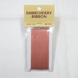 画像1: [0308] シルクリボン 色番号581-660 正絹刺しゅうリボン