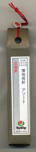 [7127] チューリップ 針ものがたり 広島針 THN-060 きぬ針2号/5号/8号/9号 薄地用針アソート