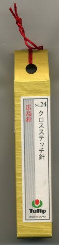 [6720] チューリップ 針ものがたり 広島針 THN-027 クロスステッチ針No.24