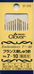 [8073] クロバー フランス刺しゅう針 No.7〜10 取合せ 57-070 12本入 MADE IN JAPAN