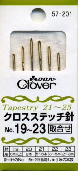 画像1: [8080] クロバー クロスステッチ針 6本入 No.19〜23 取合せ 57-201 MADE IN JAPAN