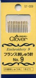 [8071] クロバー フランス刺しゅう針 No.9 57-009 12本入 MADE IN JAPAN