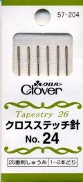 [8079] クロバー クロスステッチ針 6本入 No.24 57-204 MADE IN JAPAN