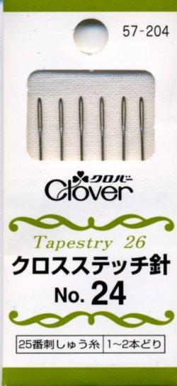 画像1: [8079] クロバー クロスステッチ針 6本入 No.24 57-204 MADE IN JAPAN