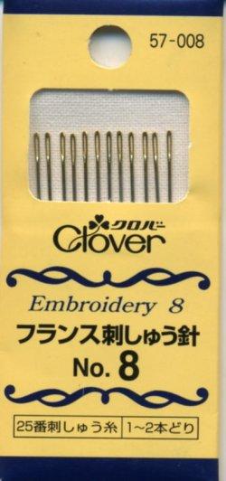 画像1: [8070] クロバー フランス刺しゅう針 No.8 57-008 12本入 MADE IN JAPAN