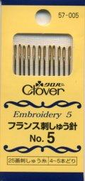 [8068] クロバー フランス刺しゅう針 No.5 57-005 12本入 MADE IN JAPAN