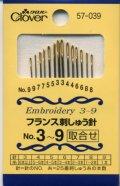 [8074] クロバー フランス刺しゅう針 No.3〜9 取合せ 57-039 14本入 MADE IN JAPAN