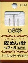 [8091] クロバー 皮ぬい針No.2・5 3本入 取合せ 三角尖針・手研ぎ 57-301 MADE IN JAPAN