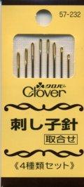 [8089] クロバー 刺し子針 8本入 取合せ 4種類セット 57-232 MADE IN JAPAN