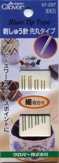 [8116] クロバー 刺しゅう針 先丸タイプ 細取合せ 8本入 57-237 MADE IN JAPAN