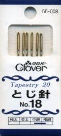 [8098] クロバー とじ針 No.18 55-008 6本入 MADE IN JAPAN