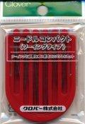 [8125] クロバー ニードルコンパクト 「ソーイングタイプ」 13-212 MADE IN JAPAN