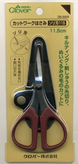 画像1: [2589] 36-668 クロバー カットワークはさみ ソリ刃 11.5cm MADE IN JAPAN