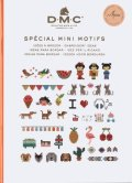 [8278] DMC図案集 CROSS STITCH MINI BOOK 15626D:ミニモチーフ