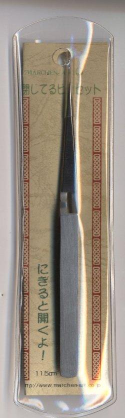 画像1: [8312] 閉じてるピンセット 11.5cm メルヘンアート