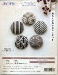 [8417] ルシアン コスモ 和もようのクロスステッチ No.2804 黒 包みボタン5個セット