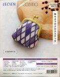[8422] ルシアン コスモ 和もようのクロスステッチ No.2809 菱格子 小さながまぐち