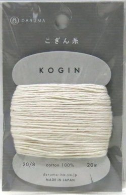 画像1: [8437] DARUMA こぎん糸 色番号:A未ざらし 日本製