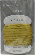 [8441] DARUMA こぎん糸 色番号:2 からし 日本製
